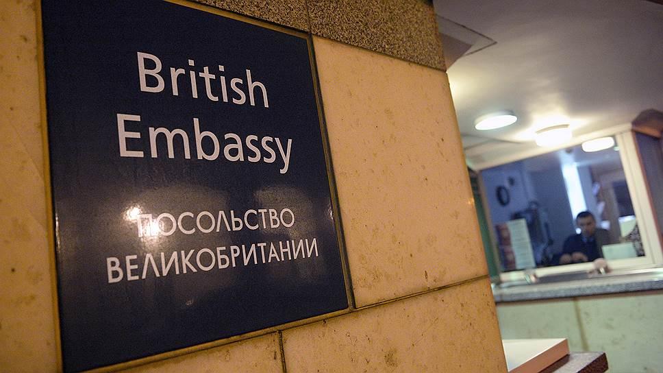 Как валютный рынок отыграл высылку российских дипломатов из Великобритании