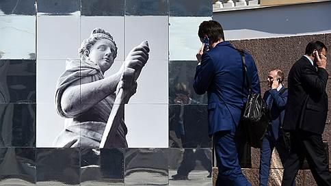 Суд вернул дело о ссылке // Петербургские социологи оспаривают штраф за связь с нежелательными организациями