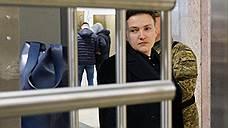 Надежду Савченко обвиняют в попытке обрушить Раду