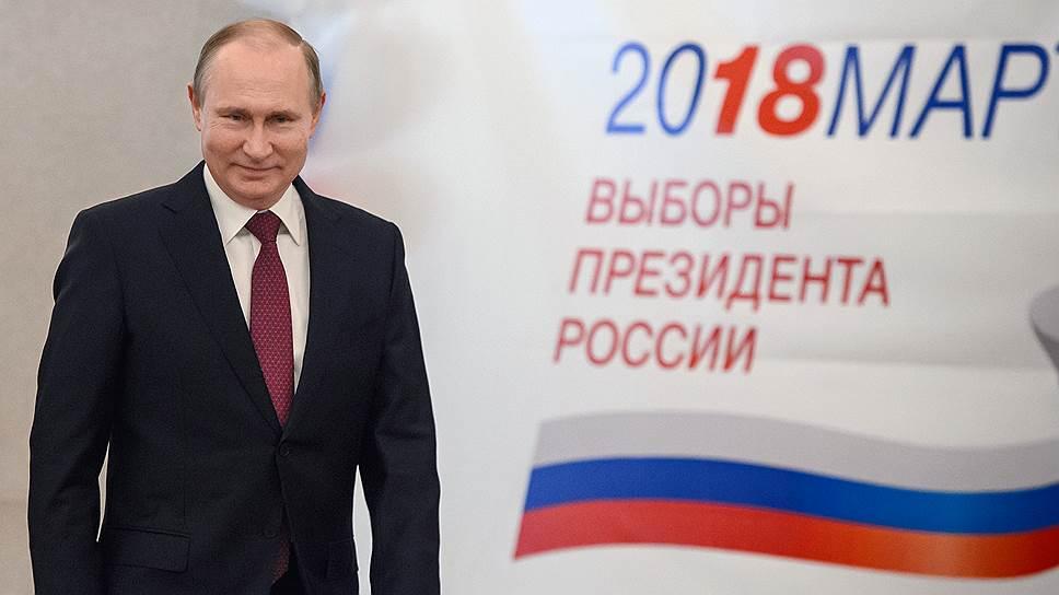 Как проголосовал Владимир Путин