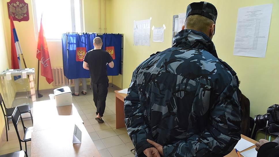 Выборы в СИЗО проводились в штатном режиме