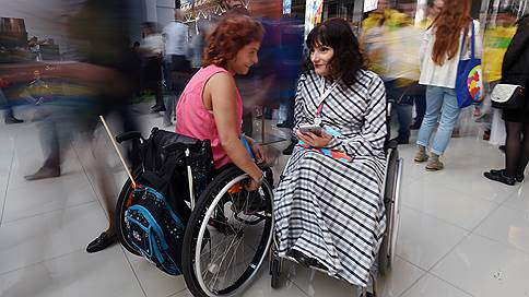Опекунам выписали счет // Правительство упростило отчетность по номинальным счетам взрослых инвалидов
