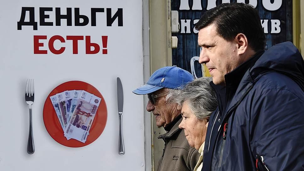 Страховки оторвут от коллектива / Банкам ограничат заработки на страховании заемщиков