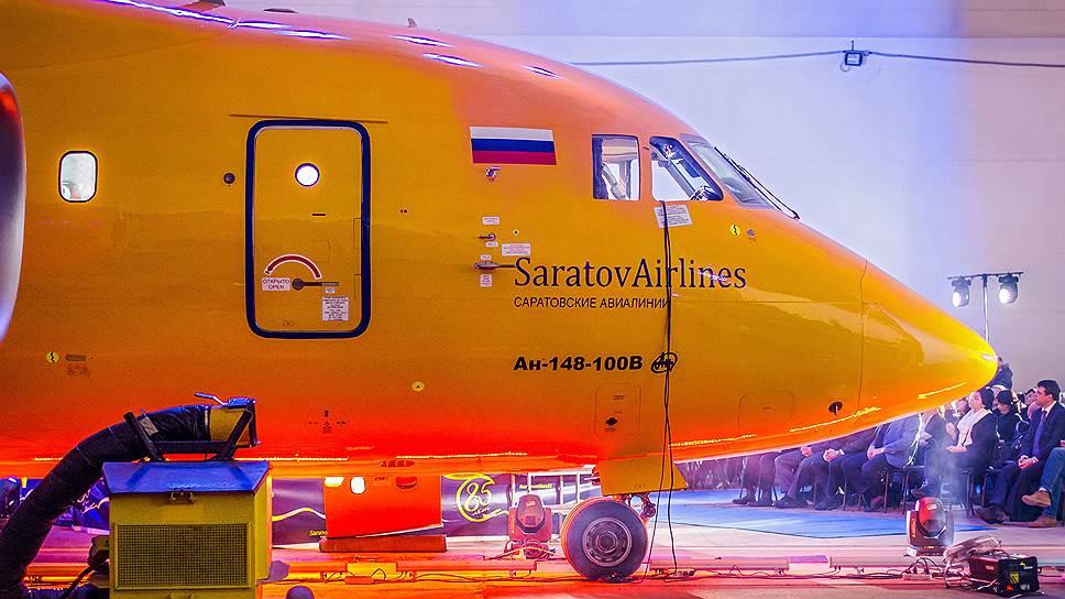 Каковы последствия авиакатастрофы для эксплутантов Ан-148