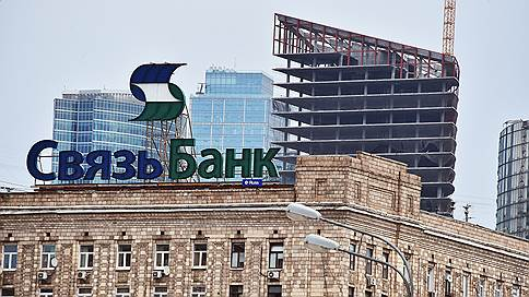 «Глобэкс» и Связь-банк не продаются  / ВЭБ объединит банки и оставит их у себя
