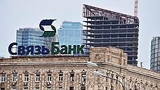 «Глобэкс» и Связь-банк не продаются