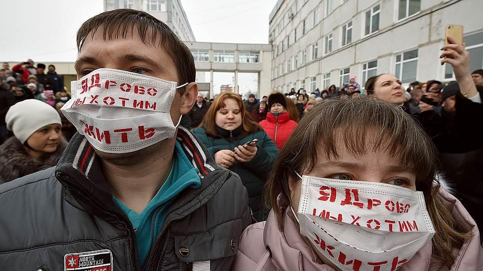 Как жители Волоколамска атаковали чиновников, требуя закрытия свалки