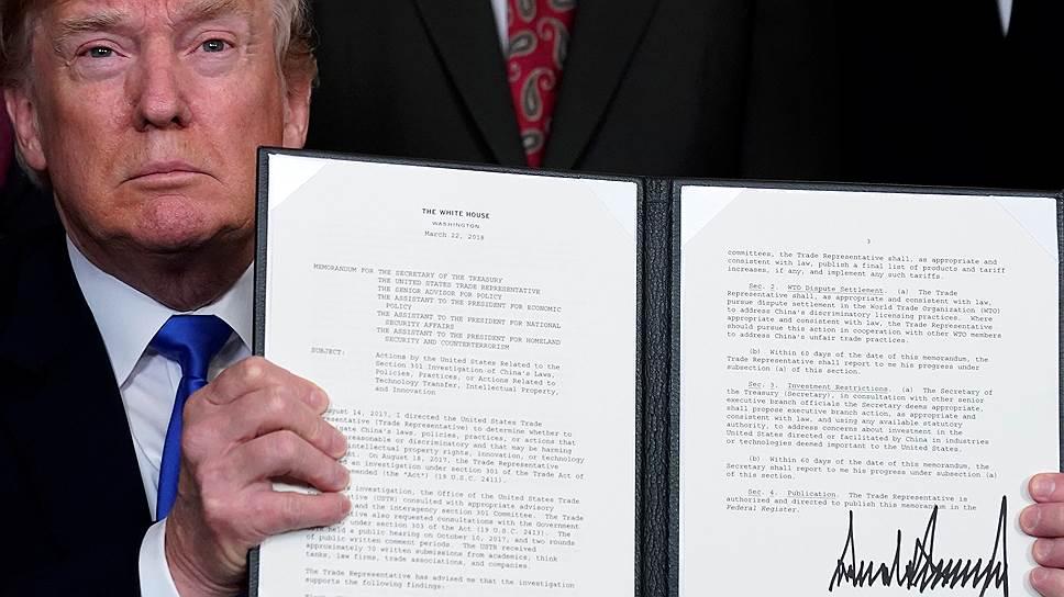 Как Дональд Трамп объявил КНР торговую войну