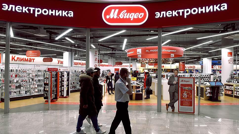 «Сафмар» консолидирует свои розничные компании