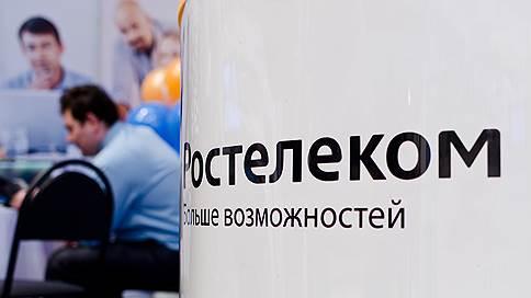 At&T потеряла связь с Россией // Основанный американской корпорацией бизнес в Магадане готовят к ликвидации