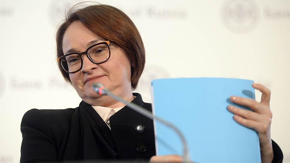 Почему Банк России отказался прогнозировать снижение ключевой ставки на следующих заседаниях своего совета