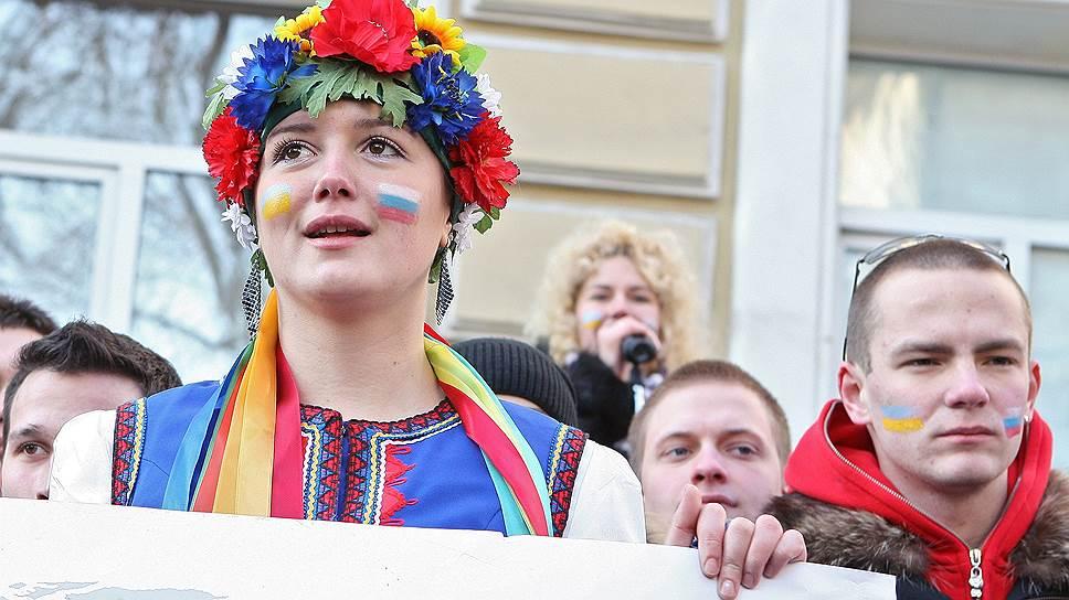 Как относятся друг к другу граждане России и Украины