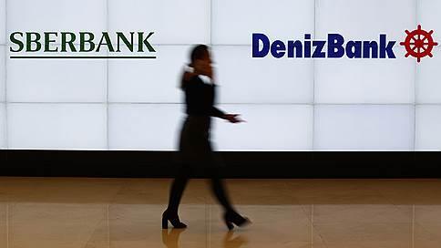 Сбербанк уходит из Турции  / Выгода от продажи Denizbank может достигнуть $2млрд