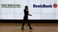 Сбербанк уходит из Турции