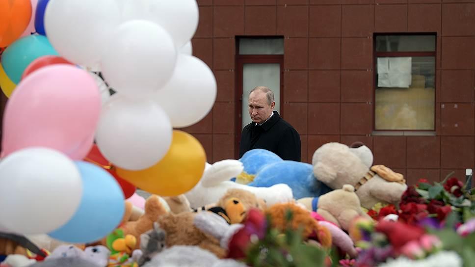 Как Владимир Путин посетил Кемерово