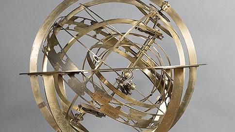 Глобусы глобализма // «Мир в сферах» в Лувре Абу-Даби