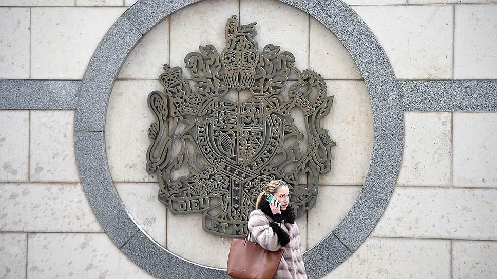 Как в британском посольстве объясняли необходимость совместной реакции по «делу Скрипаля»