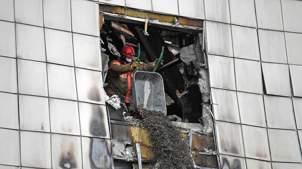 СКР и МЧС видят разные причины пожара