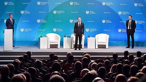 Инвестиции в будущее правительство // Минэкономики определит источники роста к инаугурации