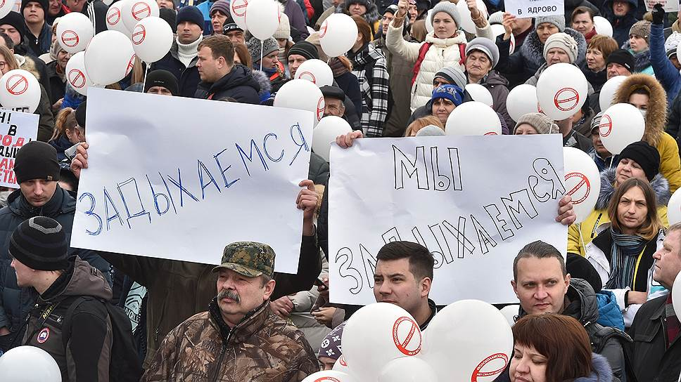 Как прошел прошлый митинг в Волоколамске