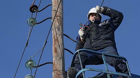 Потребители предложили реформу энергетики // От которой отказались три года назад