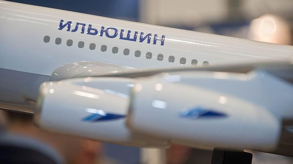 Сколько денег получит ОАК на проект Ил-96-400М