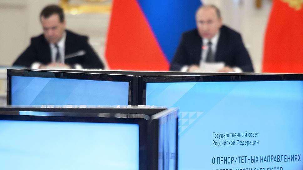 Владимир Путин и Дмитрий Медведев никогда не конкурировали друг с другом