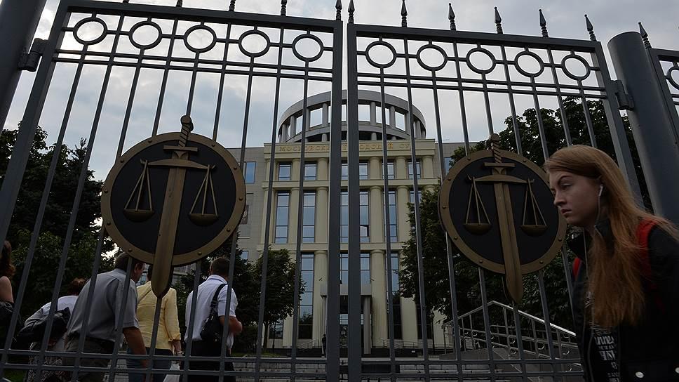 Как Верховный суд отреагировал на личную безответственность судей