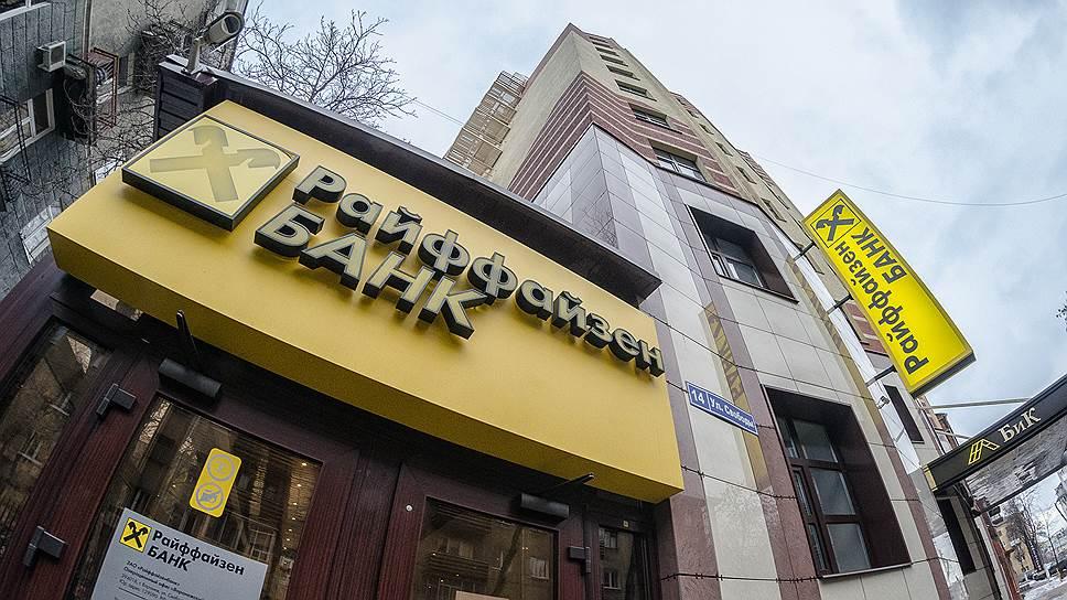 где дают кредит без визита в банк