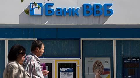 Крымских вкладчиков защитили от банка  / ВВБ не удалось сохранить лицензию
