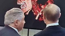 СКВИД-магнитометрия во всей ее неприкрытой красноте была продемонстрирована Владимиру Путину