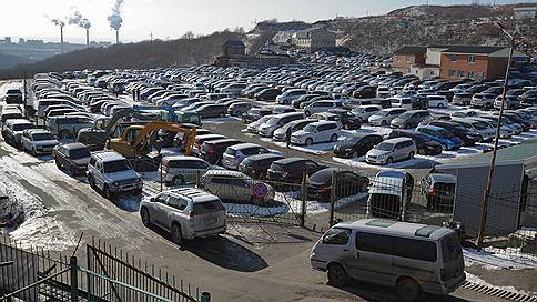 Дальнему Востоку покатили скидки // Минпромторг уводит с рынка японские подержанные машины