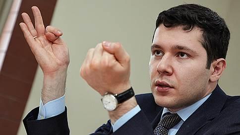 В Калининграде разбавят бренды // Область предлагает легализовать параллельный импорт