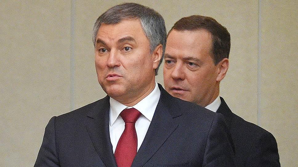 Как депутаты начали готовиться к быстрому утверждению премьер-министра