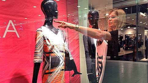 Модный континент остается в тренде // Компания продолжает менять руководителей