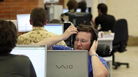 Госкомпании потратились на хакеров // Расходы на кибербезопасность выросли на 35%