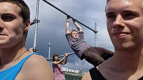 ЗОЖ недолго осталось // Минздрав продвигает стратегию защиты россиян от вредных привычек