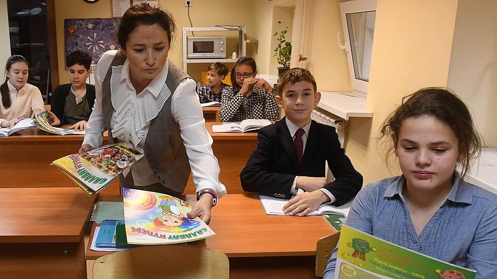 Почему Минобрнауки призвали изменить ФГОС для изучения языков в школах
