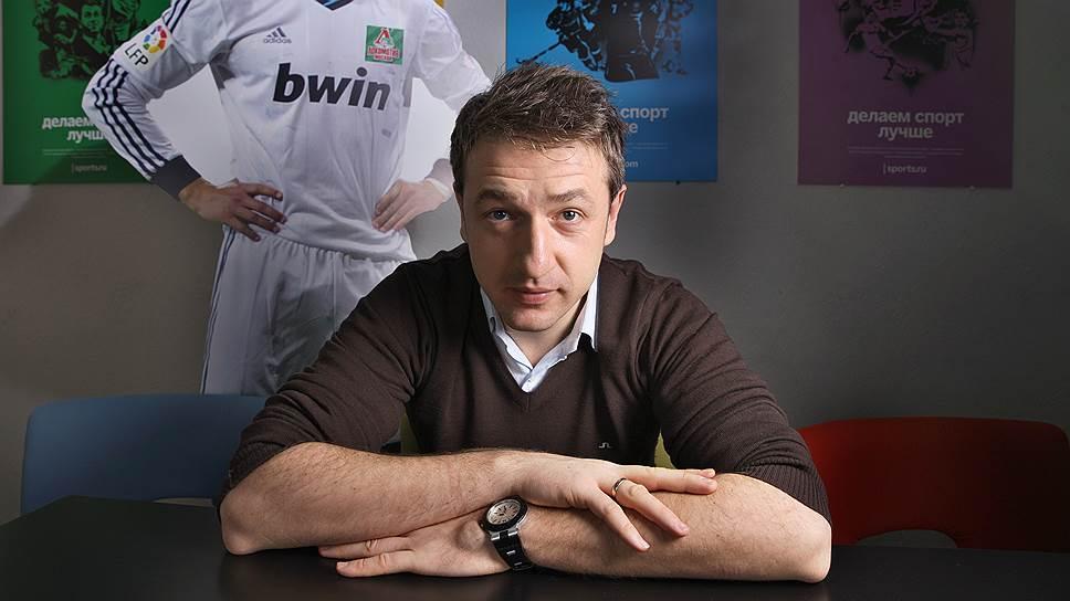 Основатель проекта Sports.ru. Дмитрий Навоша
