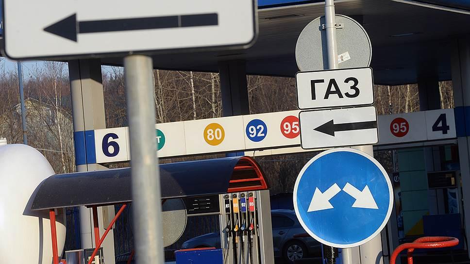 Правила движения для машин на газе изменят в пользу группы ГАЗ