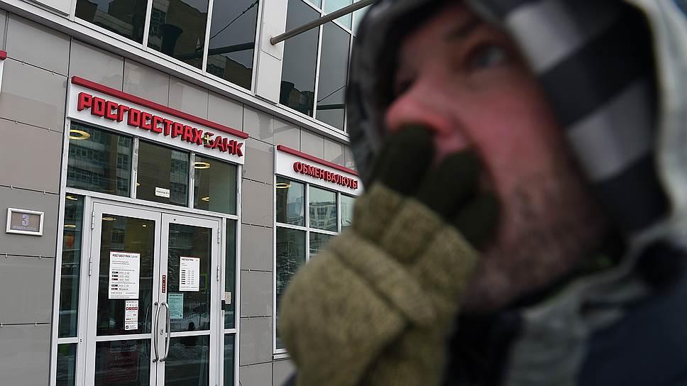 ФСБ за пару дней разобралось в проблемах «Росгосстраха», выявив растрату в размере более миллиарда рублей