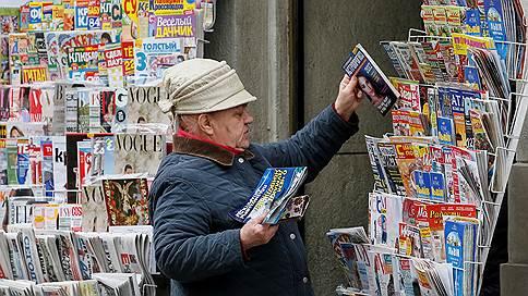 Otto Group сворачивает каталоги // Компания закроет в России магазины Otto и Quelle
