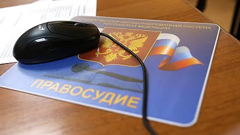 Суд просят переустановить Windows // Юристы недовольны решениями по делам в интеллектуальной сфере
