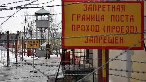 Военных моряков наказали за памятники // Суд оштрафовал академию имени Кузнецова за пожар в центре Петербурга