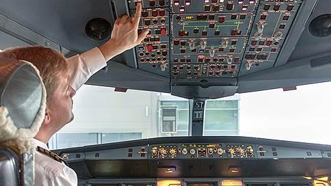 Погоды стоят дорогие // Авиакомпаниям повышают аэронавигационные платежи