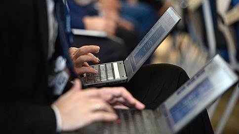 Блок в законе // Роскомнадзор расширяет свои возможности ограничения доступа к сайтам