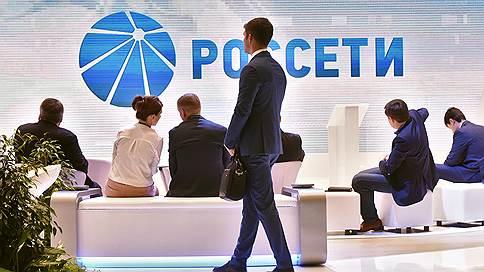 Цифровизация на 30% // «Ростех» может стать акционером «Россетей»