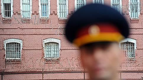 Виновным в пытках просят дать срок // Российские правозащитники подготовили для ООН доклад о бесчеловечном обращении и наказании