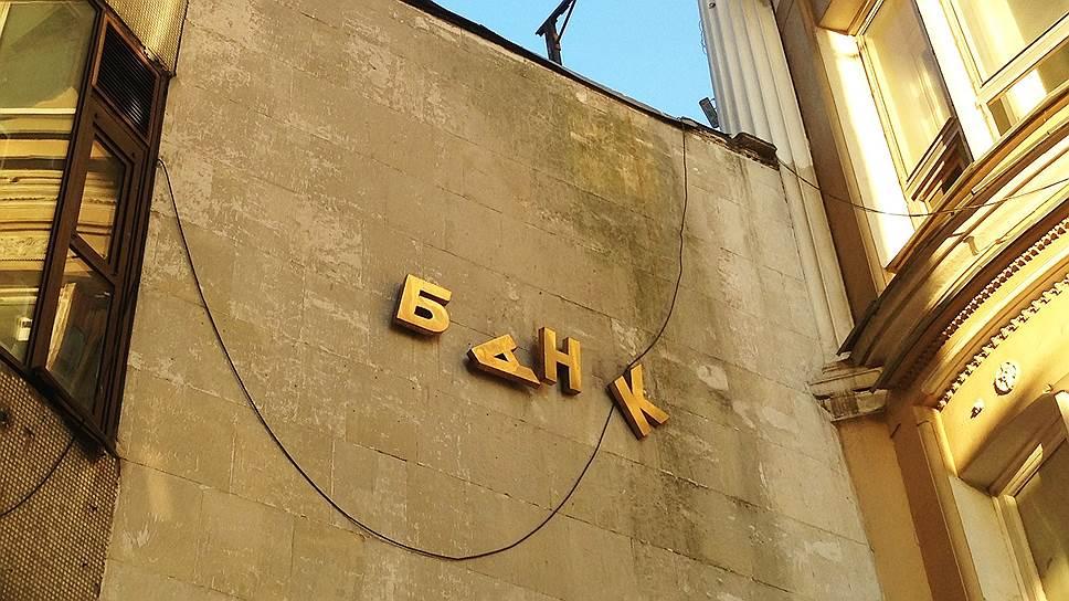 У каких банков эксперты увидели признаки дефолта