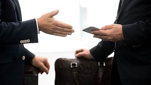 Спор у банкротного имущества // Электронные торговые площадки делят рынок закупок и продаж в ожидании реформы